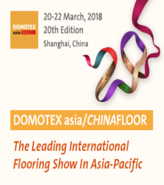 Domotex 2018 China floor