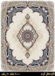 Taj Mahal Cream 2m Points Kashan Carpet