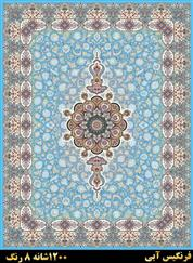 Farangis Blue 3m Points  carpet Kashan