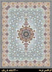 Farangis Grey 3m  Points carpet Kashan