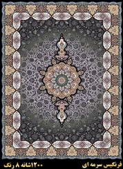 Farangis  Black 3m Points carpet Kashan