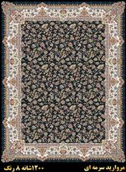 Morvarid Black 2,88 m Points Carpet