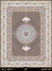 leily Walnut Kashan Carpet
