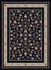 Viana Black 2 m Points Carpet