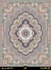 baghe malek  Gray kashan carpet