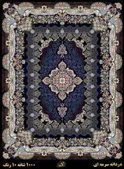 Dordane Black Kashan Carpet