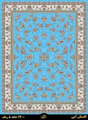 golestan Blue kashan carpet