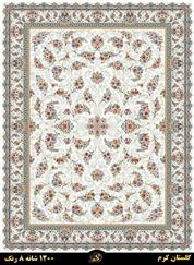 golestan Cream kashan carpet