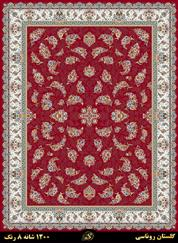 golestan Red kashan carpet