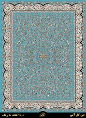 nobahar blue kashan carpet