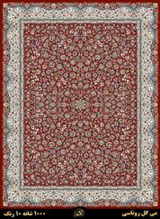 nobahar red kashan carpet