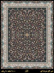 nobahar Black kashan carpet