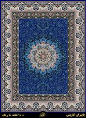 Paeizan Navy Blue kashan carpet