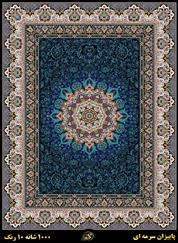 Paeizan Black kashan carpet