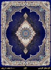 Tajmahal Navy Blue kashan carpet
